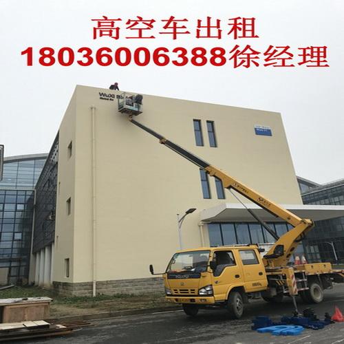 18米伸缩臂升降车施工现场