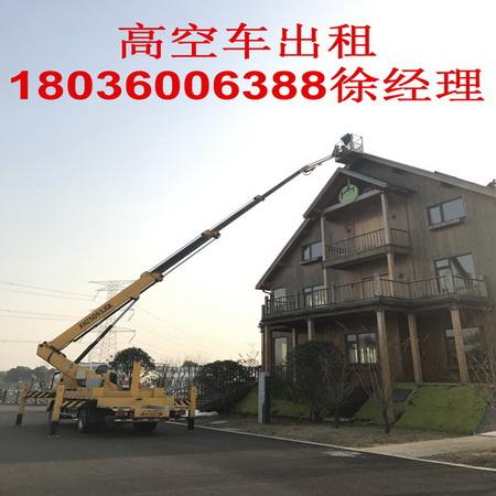 24米混合臂高空作业车施工现场